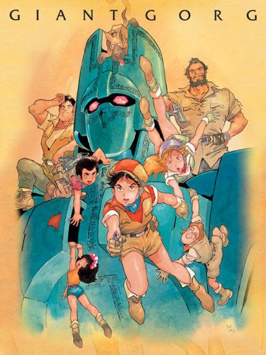 Image 1 for Giant Gorg DVD Box [Limited Edition]