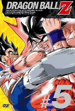 Image 1 for Dragon Ball Z Vol.5