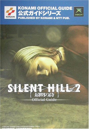Image 1 for Silent Hill 2 Official Guide Book / Xbox