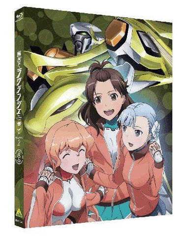 Image for Rinne No Lagrange / Lagrange - The Flower Of Rin-ne Vol.6 [Limited Edition]