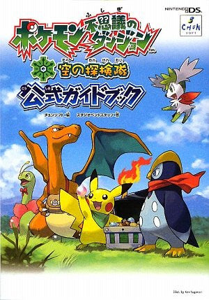 Pokemon Fushigi No Dungeon: Sora No Tankentai Official Guide Book