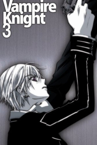 Image for Vampire Knight 3