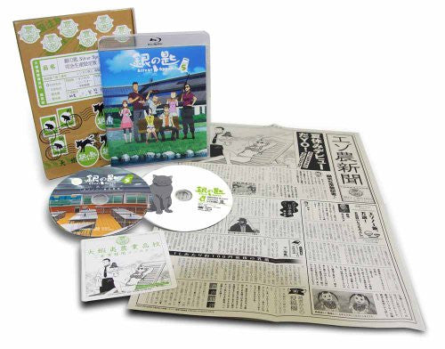 Image 1 for Silver Spoon Vol.5 [Blu-ray+CD Limited Edition]