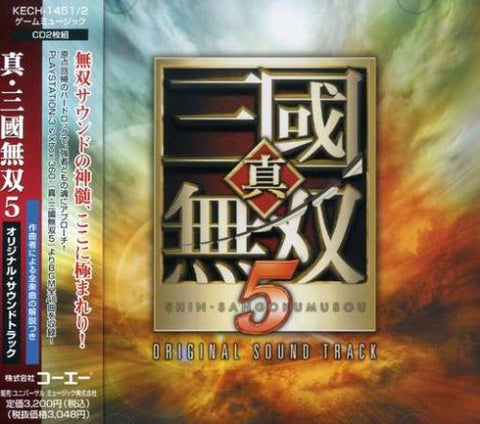 Image for Shin Sangokumusou 5 Original Sound Track