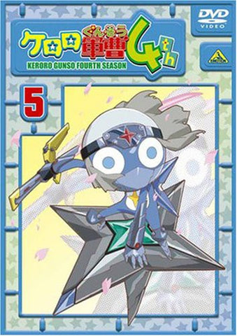 Image for Keroro Gunso 4th Season Vol.5