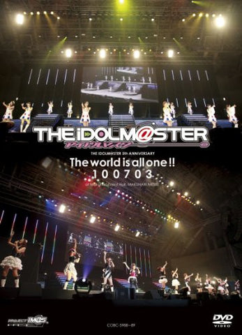 Image for The Idolmaster 5th Anniversary The World Is All One! 100703