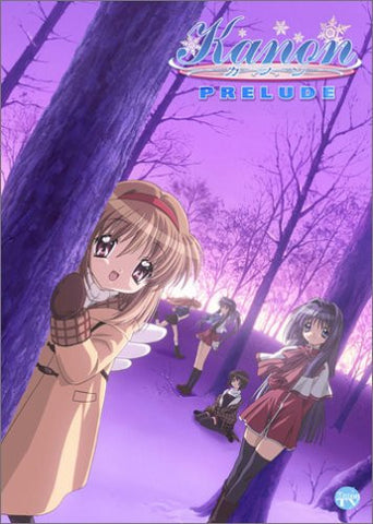 Image for Kanon Prelude