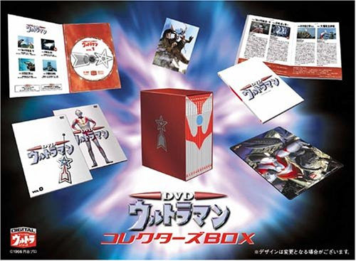 Image 2 for DVD Ultraman Collector's Box [Limited Edition]