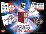 Thumbnail 2 for DVD Ultraman Collector's Box [Limited Edition]