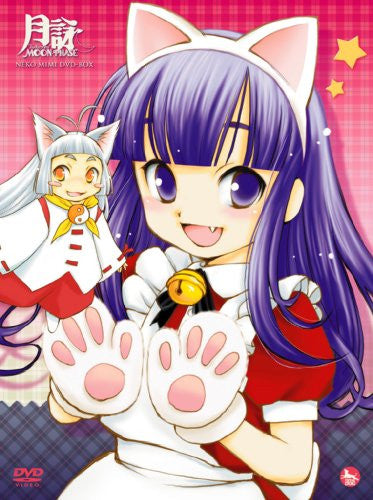 Image 1 for Tsukuyomi - Moon Phase Neko Mimi DVD Box [Limited Edition]