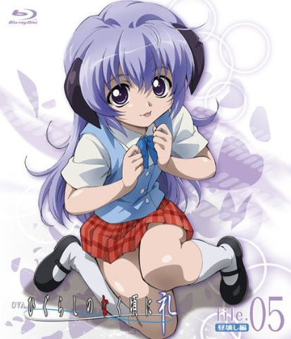 Image for OVA Higurashi No Naku Koro Ni / When They Cry Rei File.5