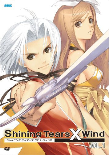 Image 3 for Shining Tears Cross Wind Vol.1 [Limited Edition]