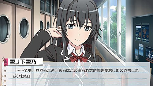 Image 4 for Yahari Game demo Ore no Seishun Love Kome wa machigatteiru & Zoku Omatome Set