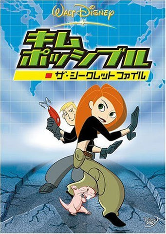 Image for Kim Possible