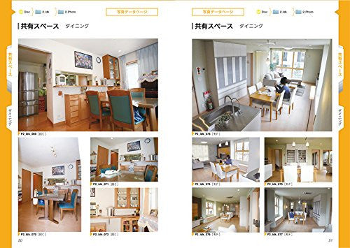 Image 8 for Digital Scenery Catalogue - Manga Drawing - Buildings and Rooms - Incl. CD