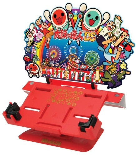 Image 3 for Taiko no Tatsujin Stand Set DS