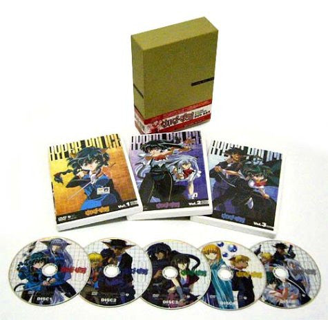Image 2 for Hyper Police DVD Box
