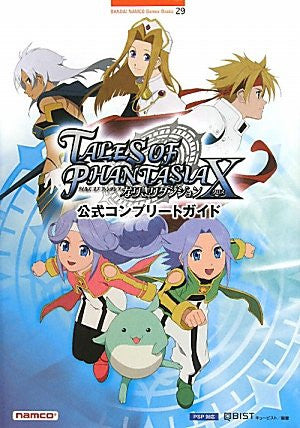 Image 1 for Tales Of Phantasia Narikiri Dungeon X Official Complete Guide Book / Psp