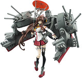 Thumbnail 1 for Kantai Collection ~Kan Colle~ - Yamato - A.G.P. (Bandai)