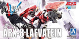 Full Metal Panic! Invisible Victory - ARX-8 Laevatein - Aoshima Character Kit Selection FP-01 - 1/48 (Aoshima) - 4