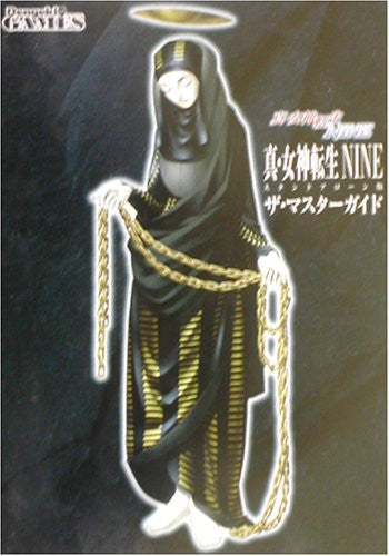 Image 1 for Shin Megami Tensei Nine Stand Alone Version The Master Guide Book / Xbox