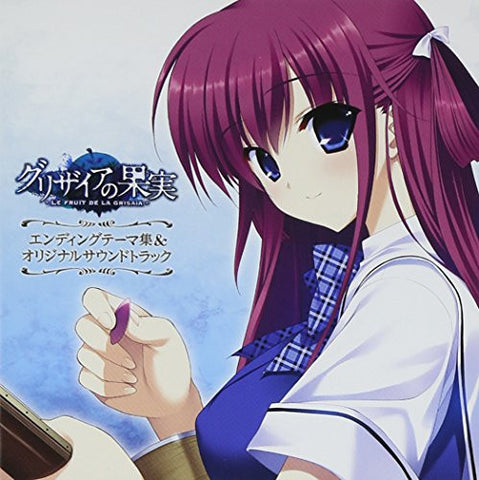 Image for Le Fruit de la Grisaia Ending Theme Collection & Original Soundtrack