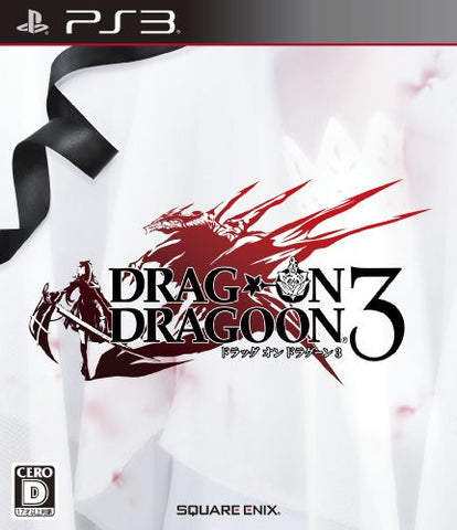 Image for Drag-On Dragoon 3