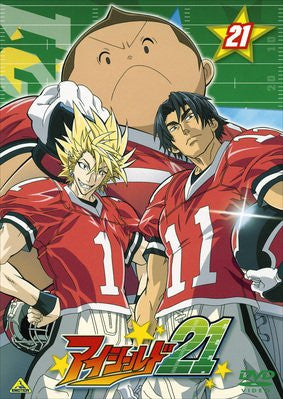 Image 1 for Eyeshield21 Vol.21