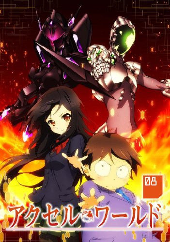 Image 1 for Accel World 8