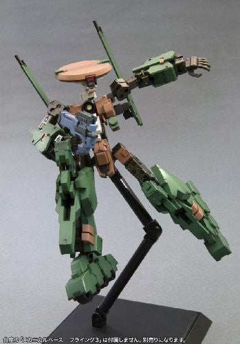Image 4 for RF-9 Revenant Eye - Frame Arms - 1/100 - 006 (Kotobukiya)