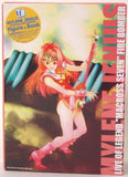 Thumbnail 1 for Macross 7 Mylene Jenius Hen Art Book W/Figure
