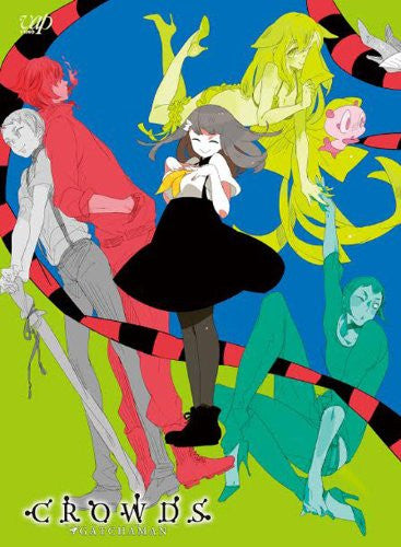 Image 2 for Gatchaman Crowds Dvd Box