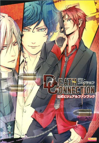 Image for Death Connection Official Visual Fan Book