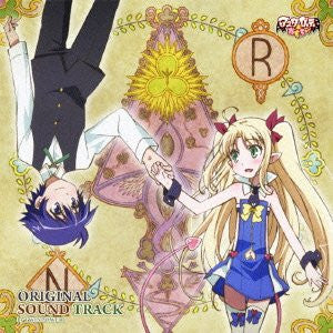 Image for Astarotte no Omocha! Original Soundtrack