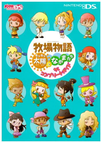 Image 1 for Harvest Moon Sparkling Sun And Friends The Complete Guide Book / Ds