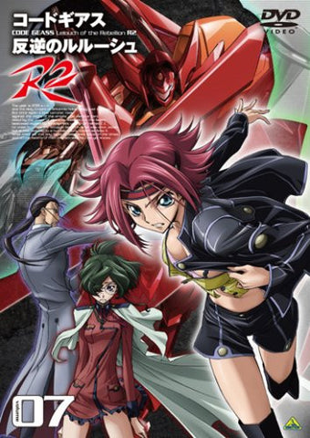 Image for Code Geass - Lelouch Of The Rebellion R2 Vol.7