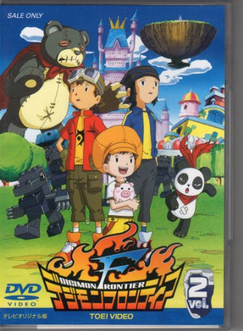 Image for Digimon Frontier Vol.2