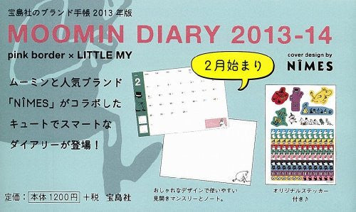 Image 2 for Moomin Diary 2013 14 Cover Design By Nimes Pink Border X Little My Diary Book