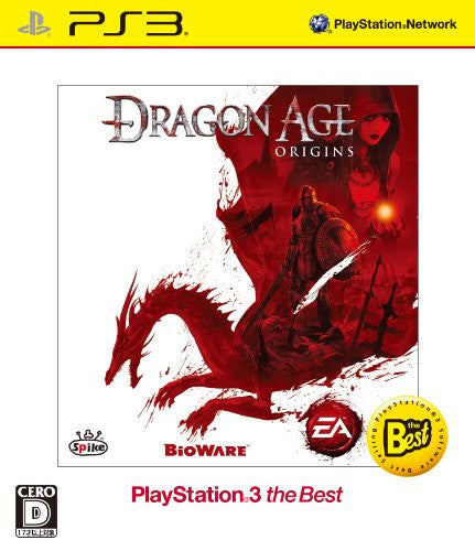 Image 1 for Dragon Age: Origins (PlayStation3 the Best)