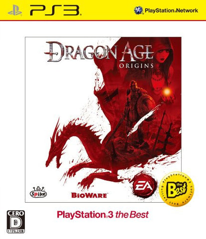 Image for Dragon Age: Origins (PlayStation3 the Best)