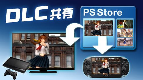Image 2 for Dead or Alive 5 Plus