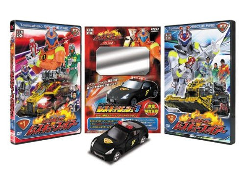 Image 1 for Tomica Hero Rescue Fire Vol.1 & 2 - Rescue Tomica Series Rescue Dash 1 [Limited Color Edition]