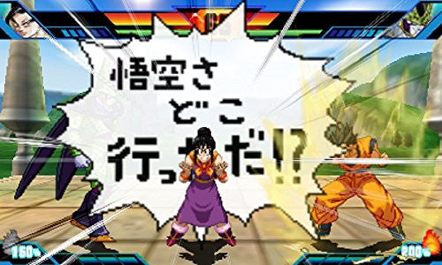 Image 3 for Dragon Ball Z Chou Kyuukyoku Butou Den