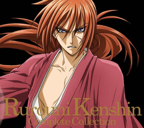 Image for Rurouni Kenshin Complete Collection