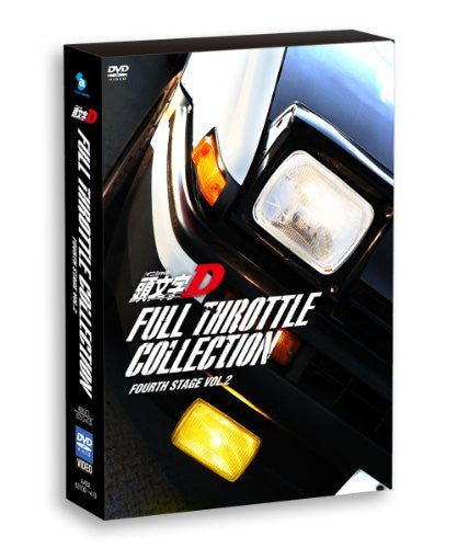 Kashira Moji Initial D Full Throttle Collection Fourth Stage Vol.2 [3DVD+CD]