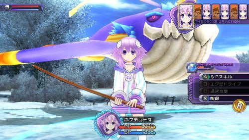 Image 5 for Chou Jijigen Geimu Neptune Re: Birth 1 [Limited Edition]