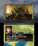 Thumbnail 4 for Nobunaga no Yabou 2