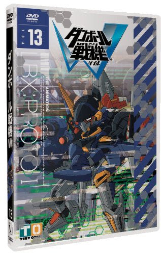 Image 2 for Danboru Senki W Vol.13