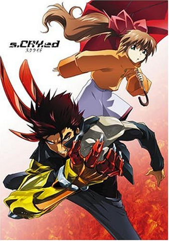 Image for S-CRY-ed 5.1ch DVD Box [Limited Pressing]