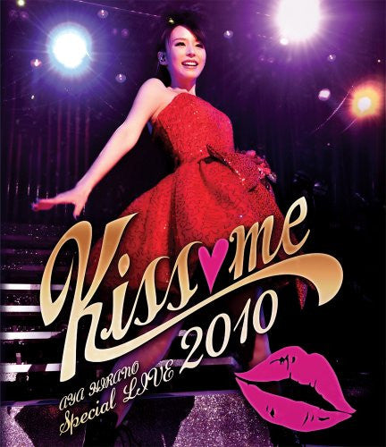 Image 1 for Aya Hirano Special Live 2010 - Kiss Me